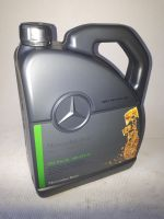 5 ltr. Original Mercedes SAE 5W-30 MB 229.51
